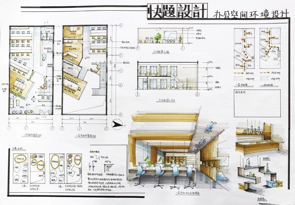 【推荐考研快题】ck考研-同济环艺,视觉,工业设计专业